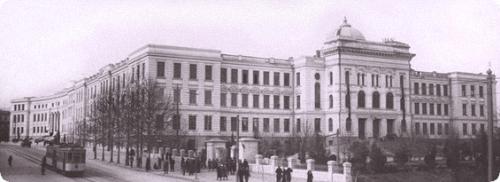 Image result for თბილისის სახელმწიფო უნივერსიტეტი