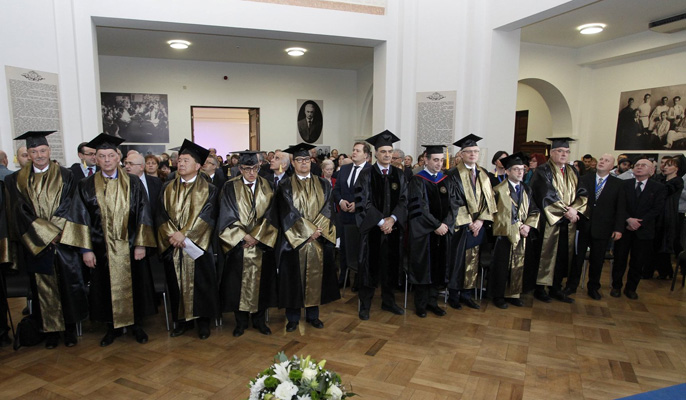 Ceremony of Awarding TSU Honorary Doctorates and University Medal