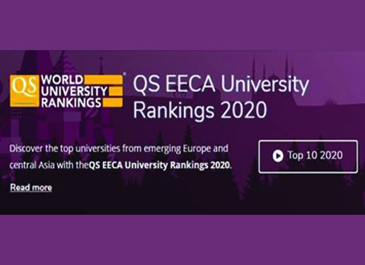TSU Makes Progress in QS Emerging Europe and Central Asia Rankings